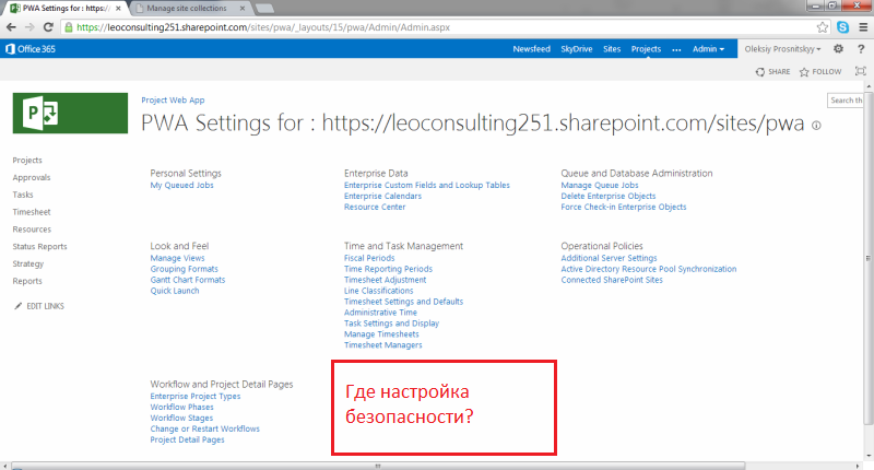 pic1 pwa serversettings sharepointsecuritymode