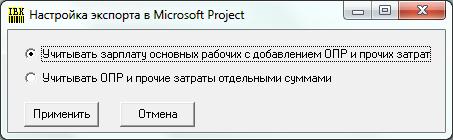 pic2 export settings