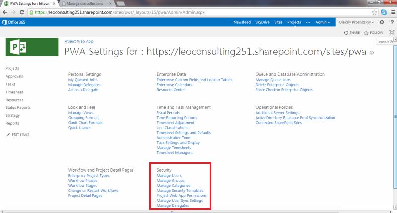 pic2 pwa serversettings projectsecuritymode