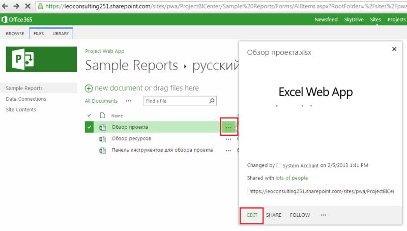 pic 3 choosing report