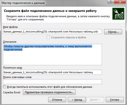 pic 9 choosingtable 2