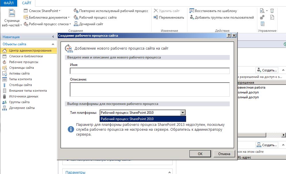02 not configuring sharepoint designer 2013