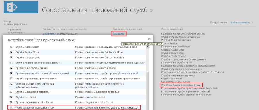 13 checking configured workflow