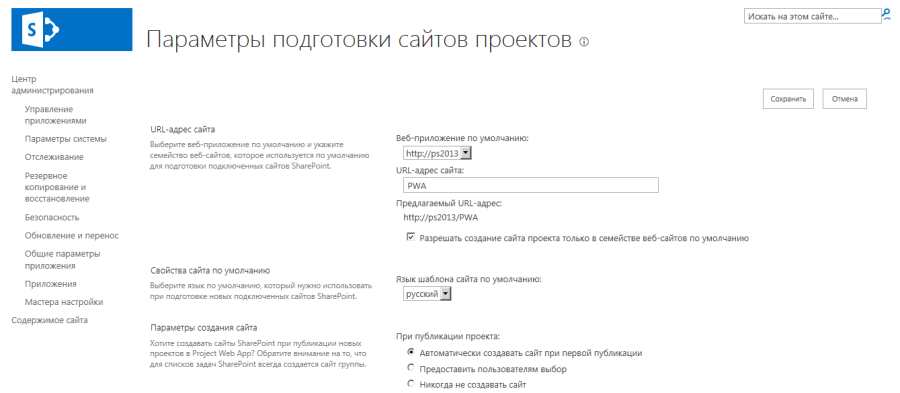 pic 5 sitepreparing