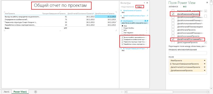 pic6 addingdata