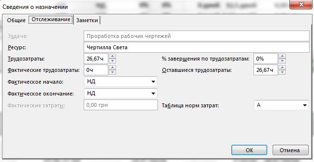 pic13 windows assignmentupdate