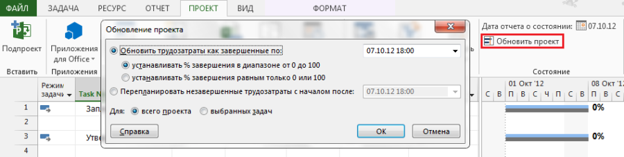 pic6 projectupdate