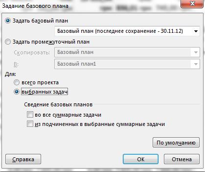 pic14 addingtasks to bl