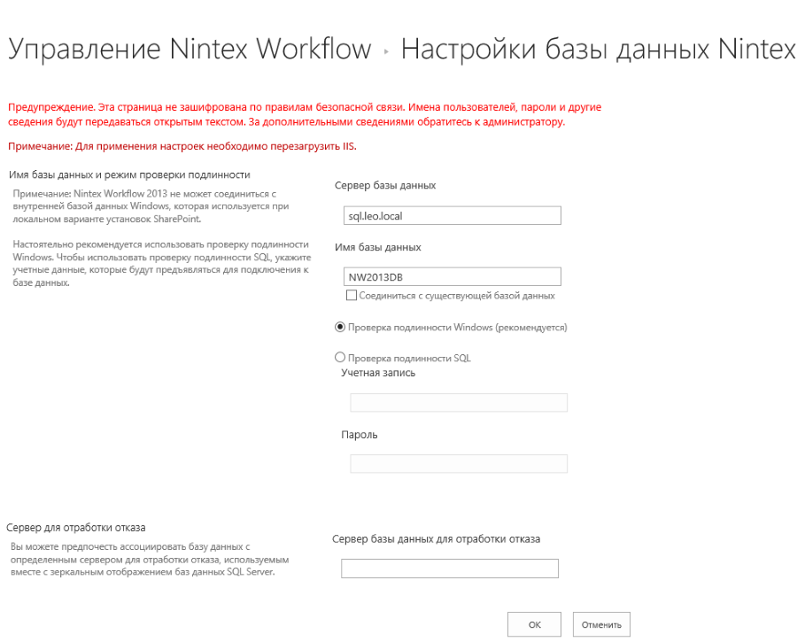 pic15 database creating