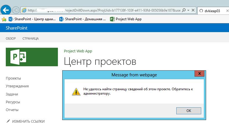 pic5 error new project 2
