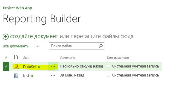 pic15 createddataset