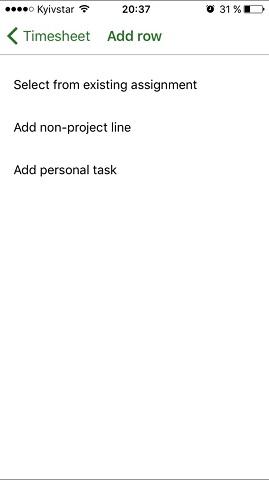 6 create new task timesheet
