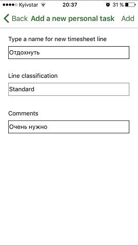 7 new task settings