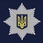 Впровадження системи реалізації, координації та моніторингу проєктів міжнародної технічної допомоги в національній поліції України